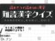 banner_1024x500