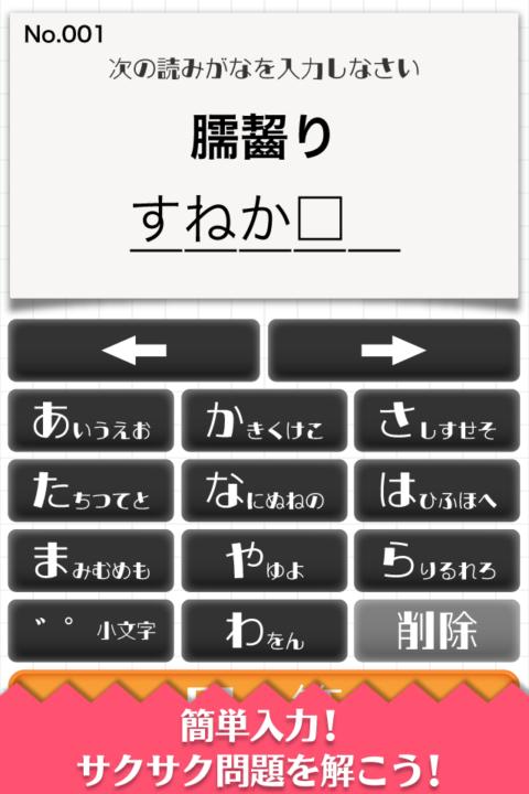 nandoku04